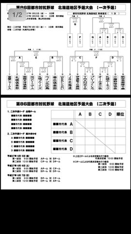 E7244EE1-7B95-4F9D-A393-2BBD7B043A7C.png